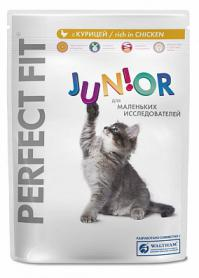 Perfect Fit Junior Курица д/котят